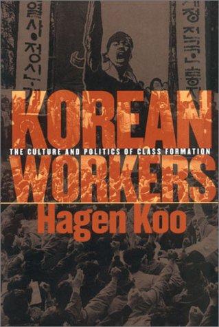 구해근의 한국노동계급의 형성